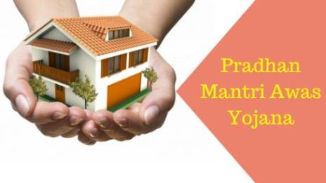 pradhan-mantri-awas-yojana