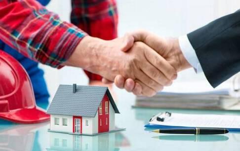 home loan in bangalore